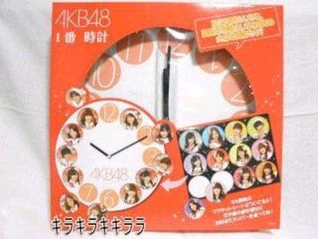 ★一番くじAKB48*1番ビッグ時計レア