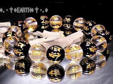 天然石★10ミリ金彫十二支梵字黒瑪瑙水晶数珠