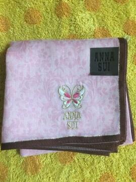 アナスイハンカチバタフライ刺繍PB