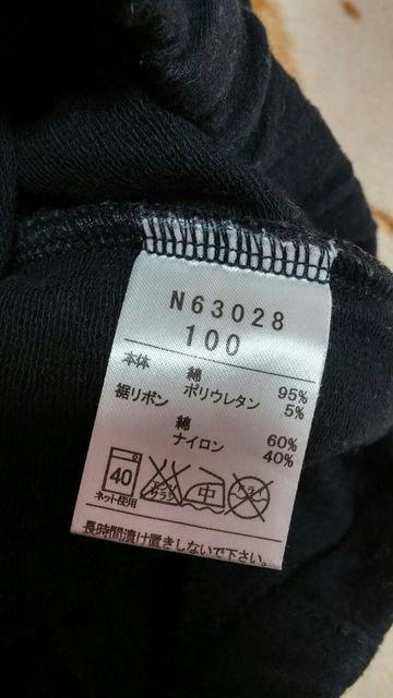 ムージョン購入☆リボンが可愛いパンツ☆size100 < ブランドの