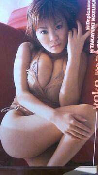 松金洋子未使用テレカDrピカソ〜ショップの半額