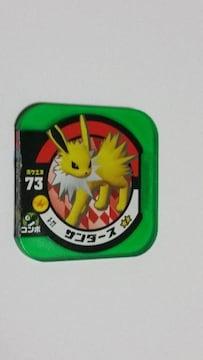 ポケモントレッタ3弾 サンダース 3-22 スーパー クリアver.