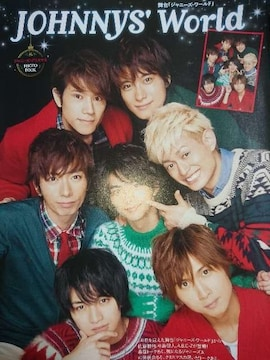 JOHNNY'S World★2016年1月号★月刊TVガイド