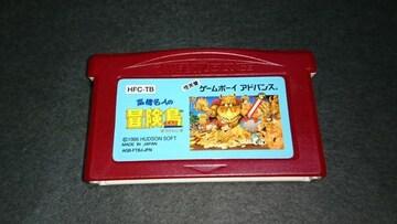 GBA ファミコンミニ 高橋名人の冒険島 / ゲームボーイアドバンス