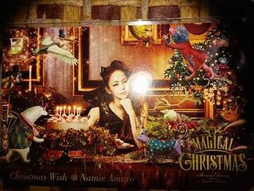 【セブン限定】安室奈美恵ミュージックカード〈未開封〉