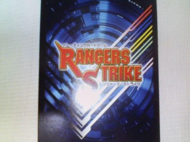 レンジャーズストライク 超新星フラッシュマン プリズムパワー < トレーディングカードの