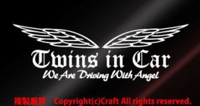 Twins in car WeAreDrivingWithAngel/ステッカー(oet白双子/  < キッズ/ベビーの