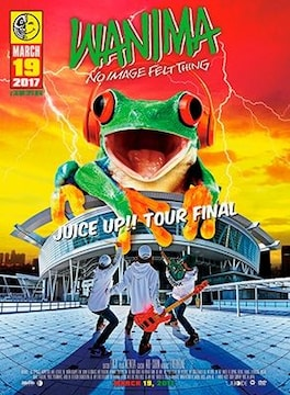即決 WANIMA JUICE UP!! TOUR FINAL (DVD) 新品未開封