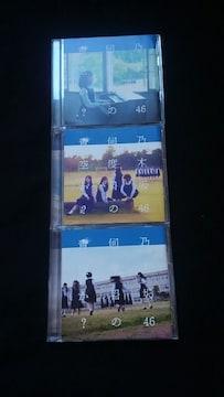 乃木坂46 何度目の青空か? TYPE-A+B+C 3枚セット DVD 即決
