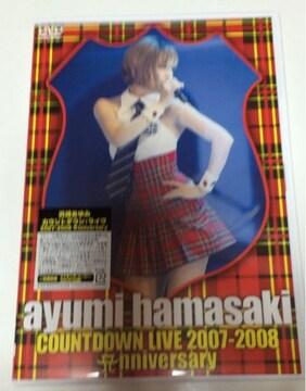 ★浜崎あゆみ『COUNTDOWN LIVE 2007-2008 Anniversary』★