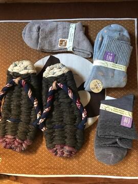 自宅保管新品未使用靴下+田舎風布手編み草履