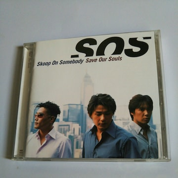 CD Skoop On Somebody Save Our Souls〒送料無料
