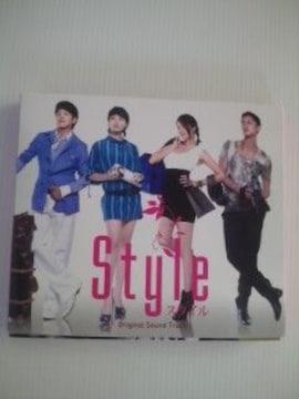 〒送料込みCD+DVDスタイルオリジナルサウンドトラック