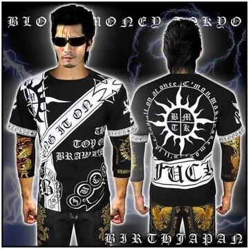 送料込ヤクザオラオラ系ブランド半袖Tシャツ/悪羅悪羅系服/太陽13008黒2-L