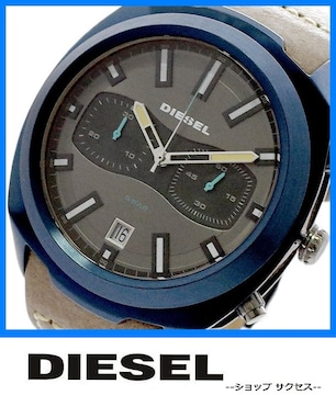 新品 即買い■ディーゼル DIESEL 腕時計 メンズ DZ4490 グレー