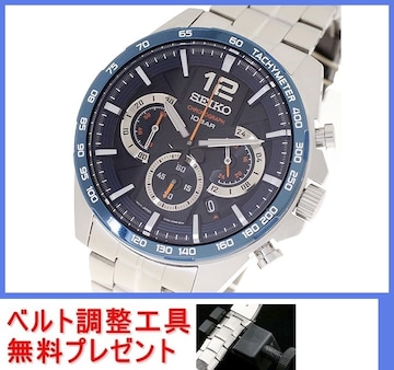 新品 即買■セイコー SEIKO 腕時計 SSB345P1★ベルト調整具付