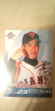 西村健太郎 直筆サイン カード