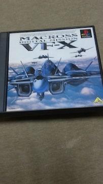 マクロスデジタルミッションVF‐X