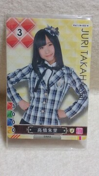AKB48トレカ/ゲーム&コレクションVol.1/高橋朱里