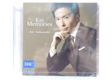 癒しDHC*非売品【Kei Memories/小林 桂】未開封