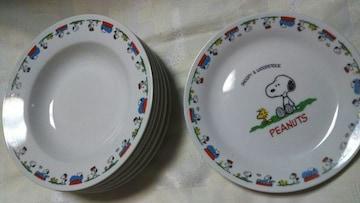 スヌーピー スープ皿7枚 皿2枚