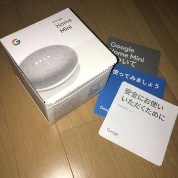 Google Home mini グーグル ホーム ミニ グレー