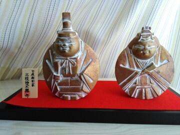 レア!320万円 日展彫刻家 三枝惣太郎氏作 男雛女雛