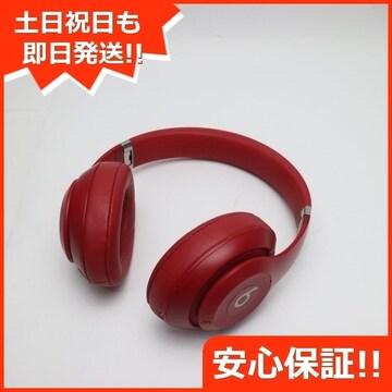 安心保証 美品 Beats studio3 wireless MQD02PA/A レッド