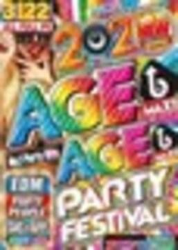◆アゲアゲ警報発令!!!!◆3枚組◆2020 AGE↑ AGE↑ PARTY FES