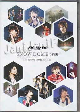 ■DVD『キスマイ SNOW DOMEの約束 IN TOKYO DOME』玉森