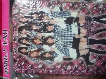 ぱちんこAKB48ホール景品「きらりんノートAKB48ピンク」