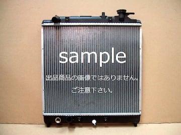 ◆ステラ ラジエター◆ LA150F・LA160F CVT・ノンターボ 新品
