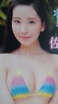 佐藤美咲『First Date』