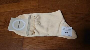 ピエールカルダンの靴下  23〜24cm  新品未使用