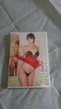 美品:祥子:DVD/誘う女