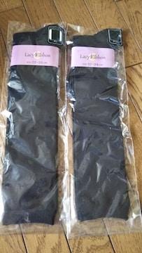 新品、袋に入た2足セット。