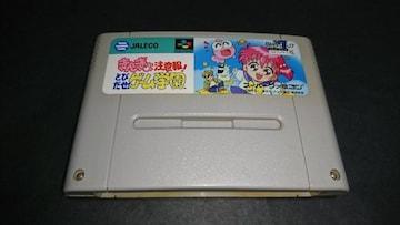 SFC きんぎょ注意報!とびだせ!ゲーム学園 / スーパーファミコン