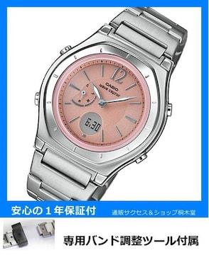 新品■カシオ 電波ソーラー 女性 腕時計 LWA-M160D-4A1JF★即買
