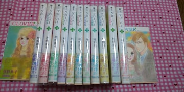 CLOVER 全13巻セット/椎野鳥子
