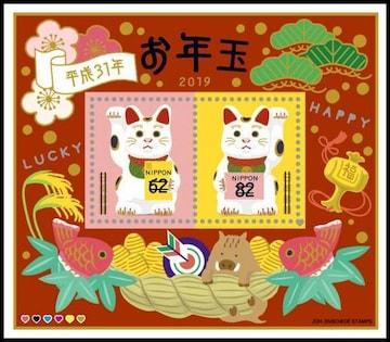 平成31年(2019) お年玉切手シート♪5枚