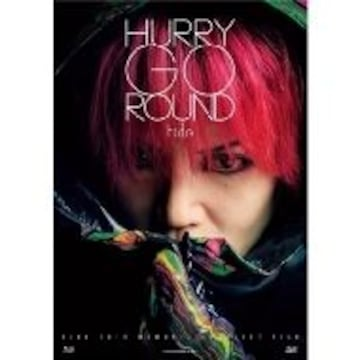 即決 hide HURRY GO ROUND 初回限定盤 (Blu-ray) 新品