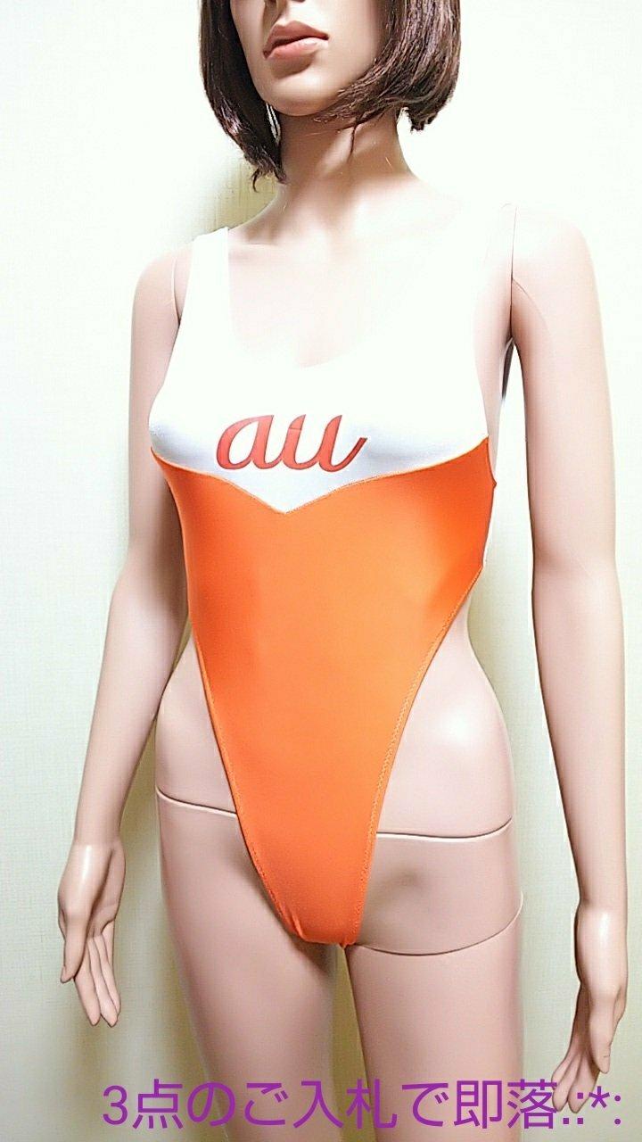 力武靖 ぺぺ 裸  ryu kurokage nude pics