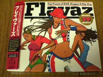 CD FLAVAZ TOP TUNES OF R&B 廃盤