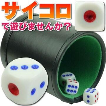 本格カジノ ダイスカップ ダイス5個付 プライムポーカー Ag034
