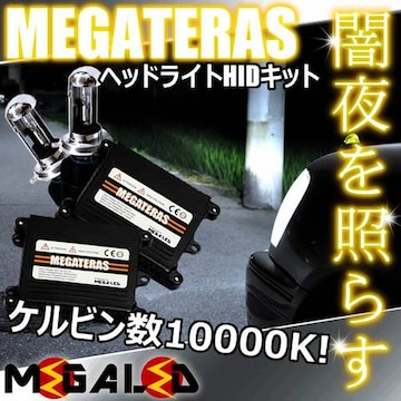 mLED】トールM900S系ハロゲン仕様車/ヘッドライトHIDキット/H4HiLow/10000K
