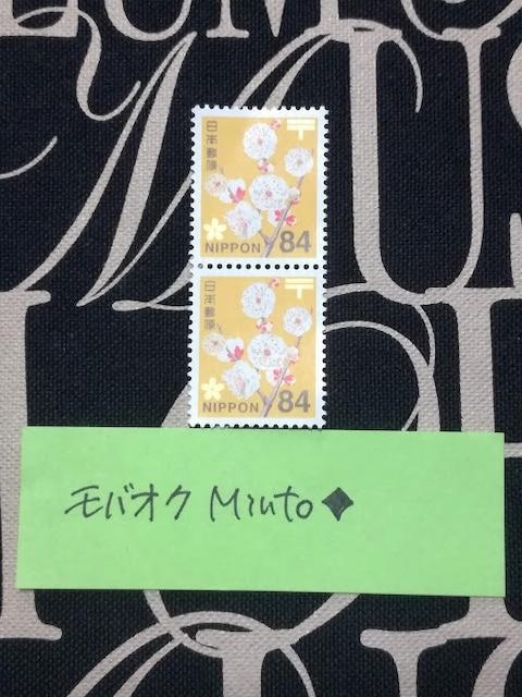 未使用84円普通切手2枚168円分◆モバペイ歓迎