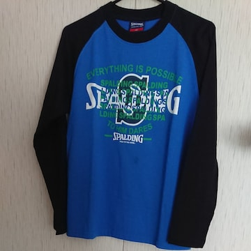 SPALDING☆春物ロンT☆size150
