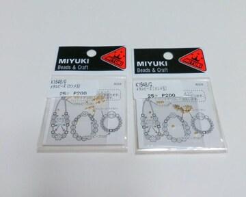 MIYUKI★メタルビーズ【カシメ玉】