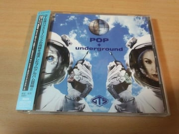 GTS CD「ポップ・アンダーグラウンド」DOUBLE参加●
