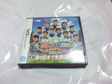 【NDS】サカつくDS ワールドチャレンジ2010
